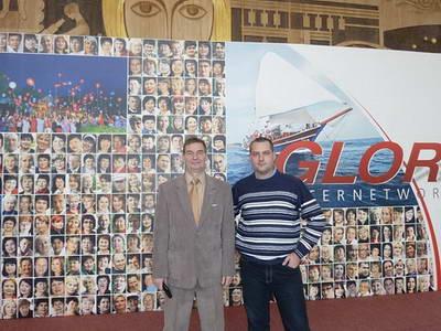 Сетевой маркетинг с Gloryon COM