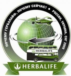 Заработок в Herbalife