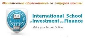 Школа бизнеса ISIF