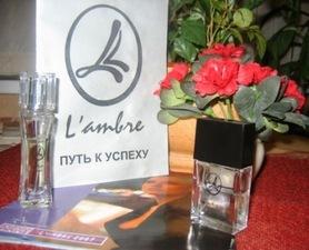 Ароматы Ламбре