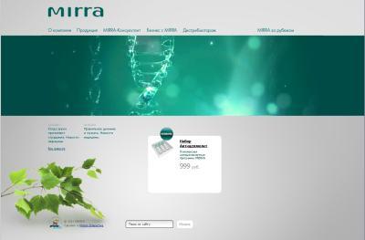 Сайт Мирра Люкс