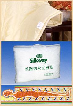 Продукция Silkway. Цены и отзывы