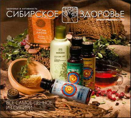 Бады Сибирское Здоровье. Отзывы о цене и качестве.