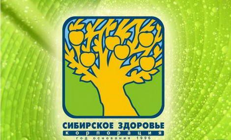 Корпорация Сибирское Здоровье. Отзывы о продукции и бизнесе.
