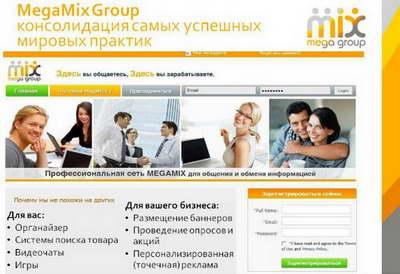 Социальная сеть Megamix Network