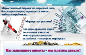 Сервис ЛБМ от Корпорации Time Vehicle Marketing