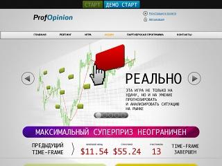 Сетевой маркетинг и азартные игры