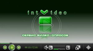 Официальный сайт http://www.intvideo.tv
