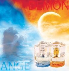 Отзывы о Ciel Parfum