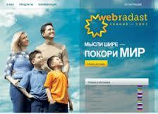 Пирамида www.webradast.com