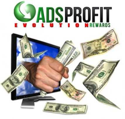 Отзывы об ADSprofitReward. Стоит ли доверять ей свои деньги?