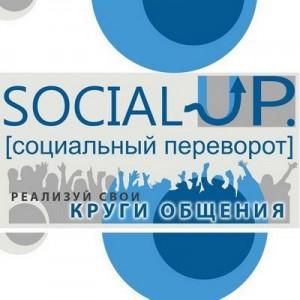 Коммерческая социальная сеть Social-up.ru