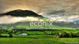 Независимый отзыв о Econix