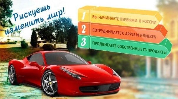 Независимые отзывы о Wingsnetwork на сайте besuccess.ru