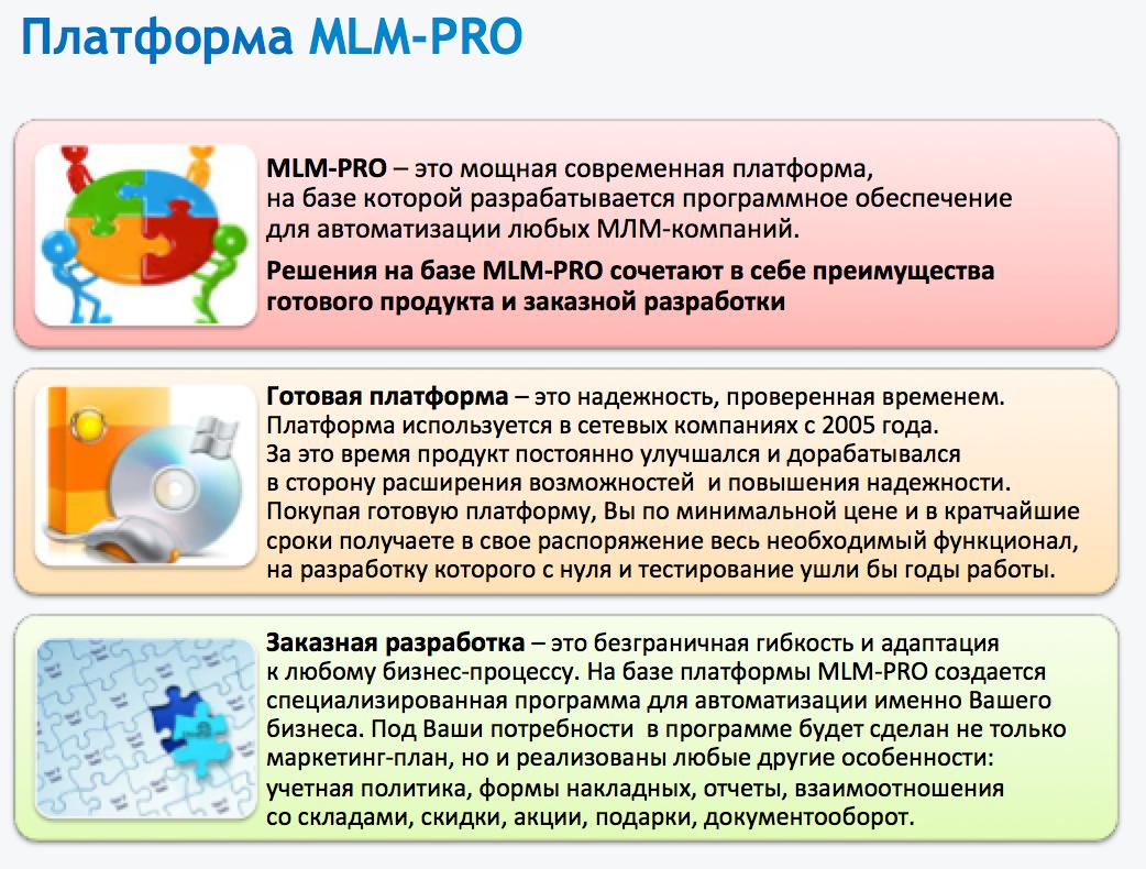 mlmpro_img01