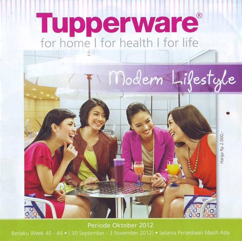 Компания Тапервер