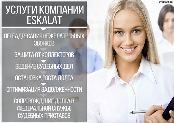 CRE  Портал коммерческой недвижимости Москвы и России