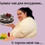 Ожирение в России