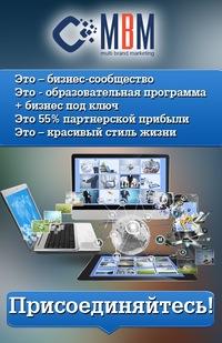 MBM.partners от Артема Нестеренко