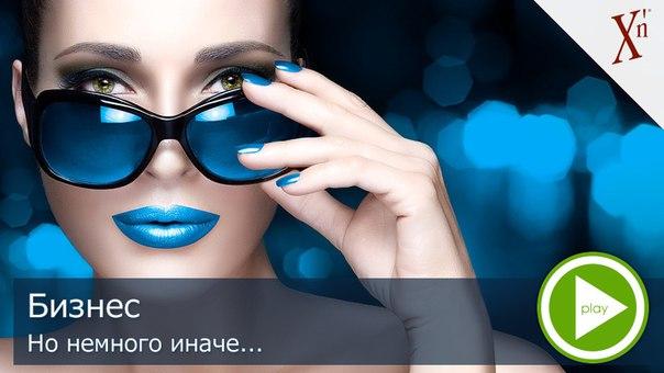 Nhc Living в России