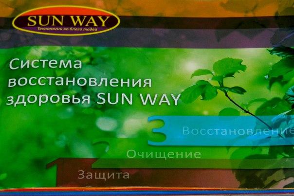 Отзывы про Sun Way