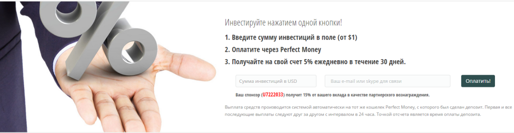 Finanza Invest