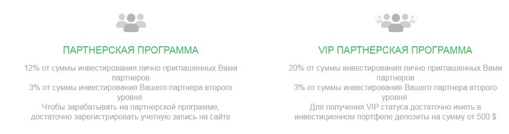 Отзыв про Venture Alliance