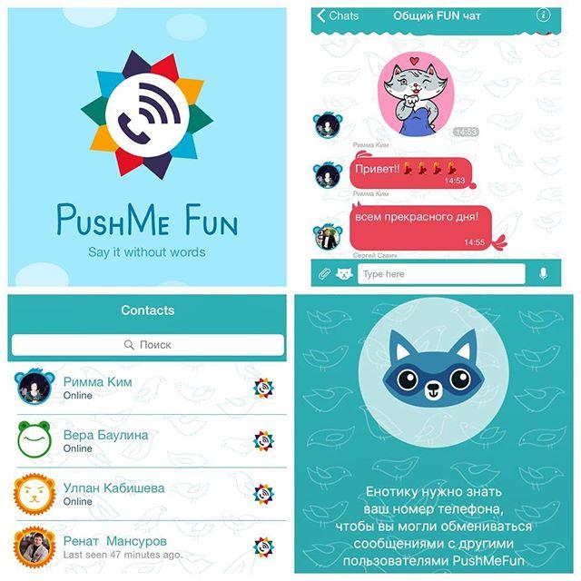 PushMe Fun