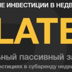 Отзыв про PLATEO