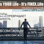 Отзыв про Finex Life