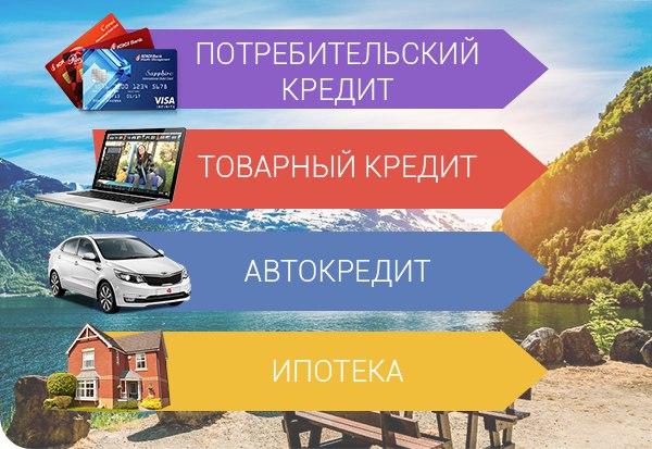 Отзыв про Росоплата на сайте besuccess.ru