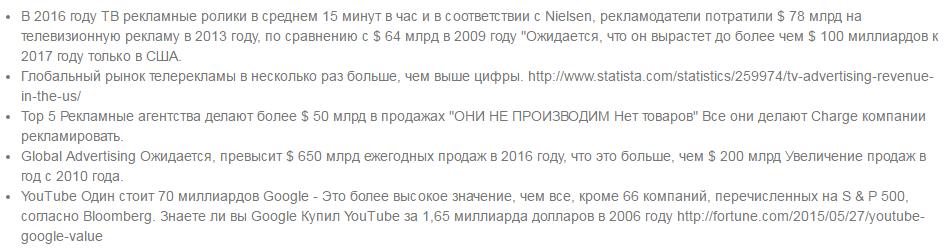Отзыв про THWglobal на сайте besuccess.ru