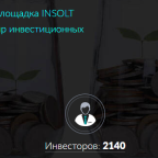 Отзыв об InSolt на besuccess.ru