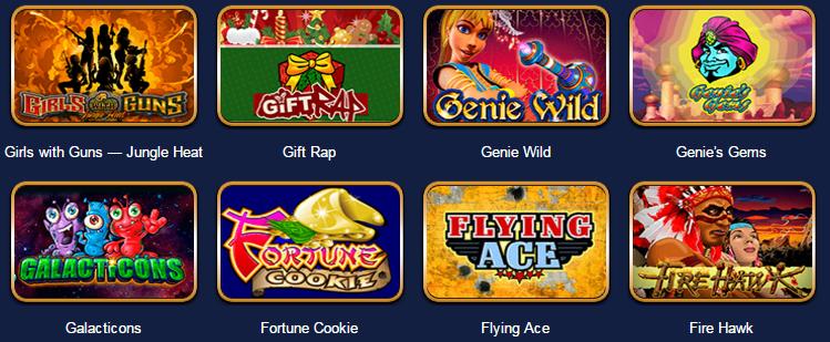 игровые автоматы слот онлайн играть бесплатно