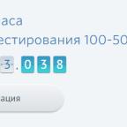Credex01.biz