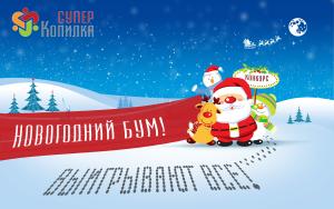 Гарантированные подарки для всех участников