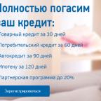 Проект ДревПром. Отзыв на besuccess.ru