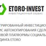 Отзыв про Etoro-Invest