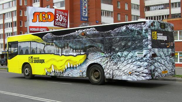 Наружняя реклама на транспорте