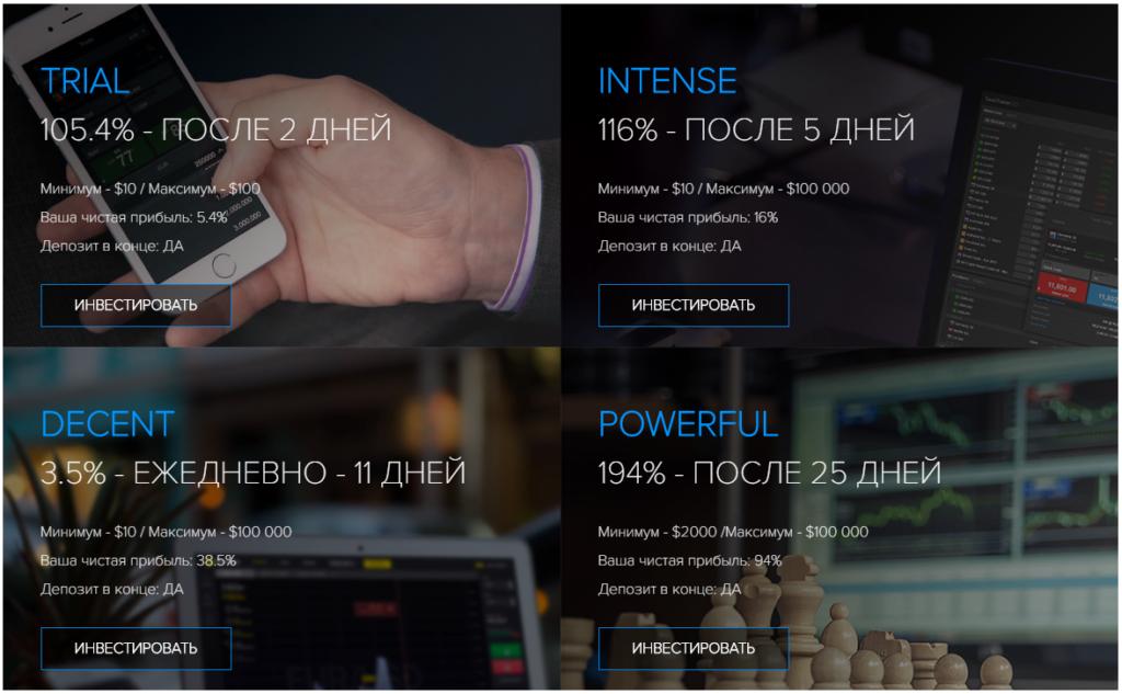 Тарифные планы Binars.biz