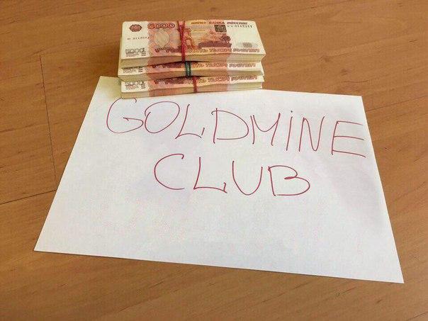 Отзыв про GoldMine Club