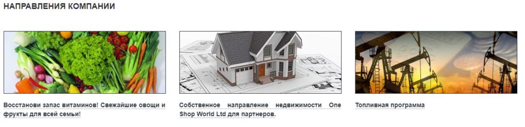 One Shop World Ltd
