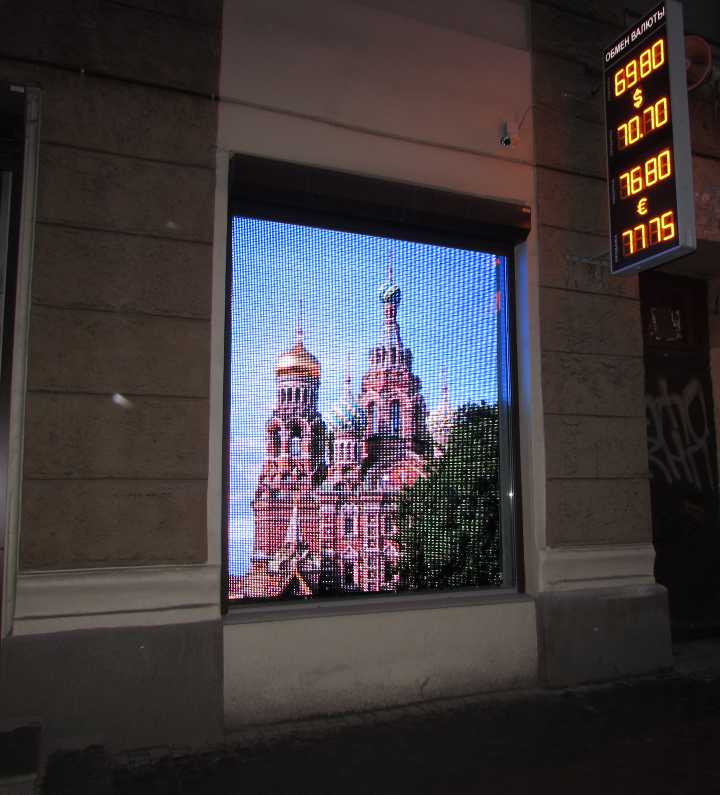 Светодиодные экраны в Санкт-Петербурге