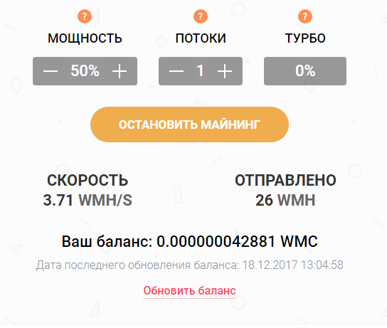 Отзыв про Webmining Co