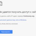 fruitmoney.org