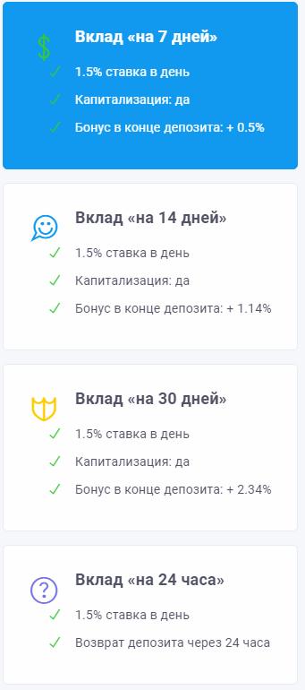 Отзыв о StartCom Pro