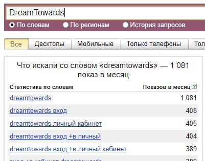 Dream Towards