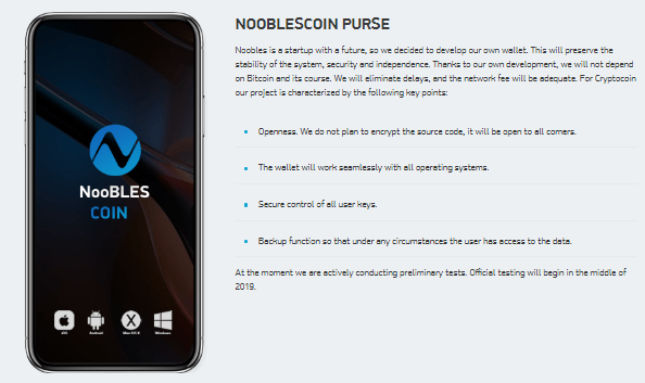 Noobles coin