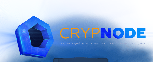 Crypnode.io