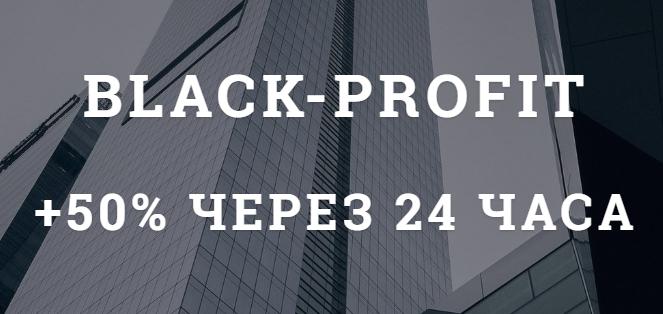 Black Profit